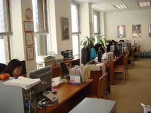 Ticketing Department