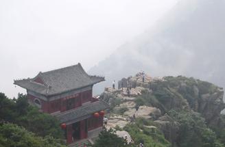 Taishan.jpg