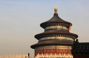 Beijing.jpg