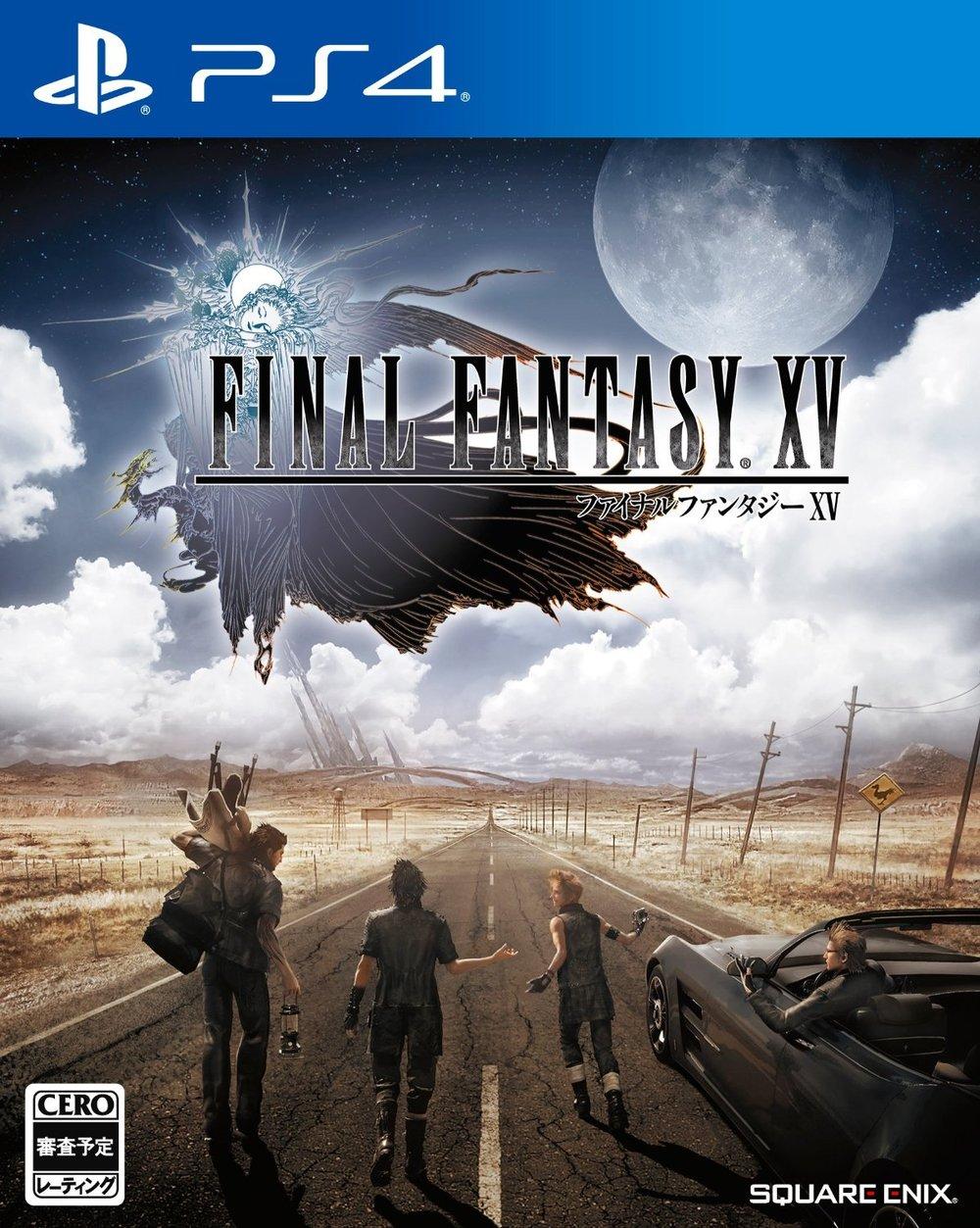 DataBlitz Final Fantasy XV - 3,000 PHP