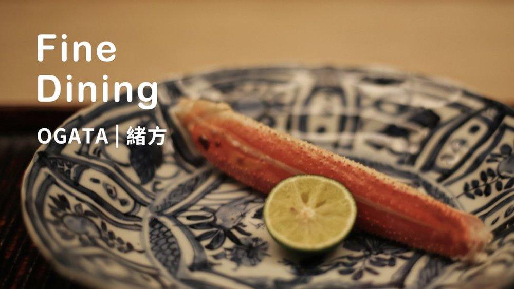 Fine Dining Series