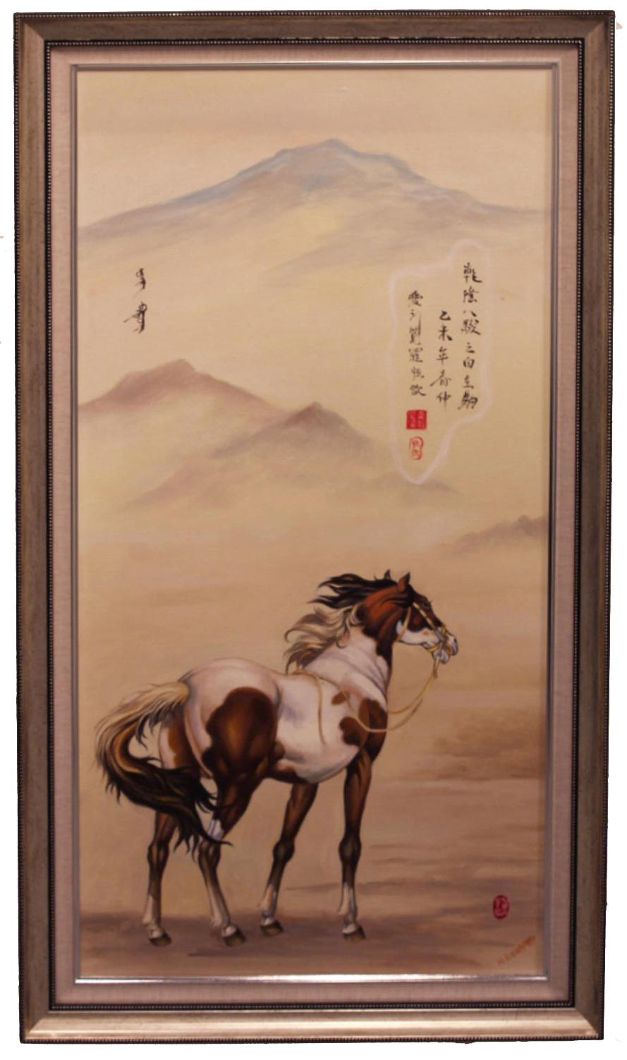 "CECILIA AISIN-GIORO   The Emperor's Horse 5 Original Oil On Canvas 40""H X 20""W"