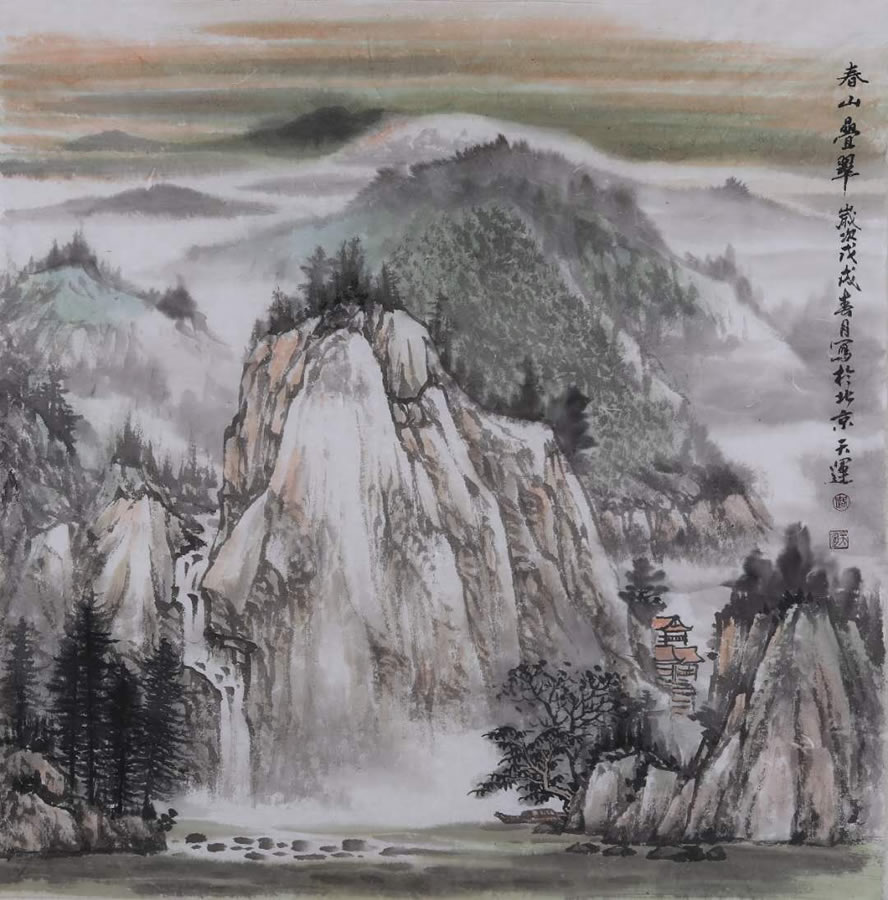 LLU TIAN YUN  Emerald Spring Hill Original Ink & Chinese Painting Pigment. 27 X 27