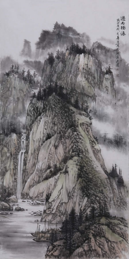 LU TIAN YUN  Listening Waterfall After Rain Original Ink & Chinese Painting Pigment 27 X 55