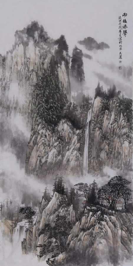 LU TIAN YUN  Waterfall Sounds After Rain Original Ink & Chinese Painting Pigment 27 X 55
