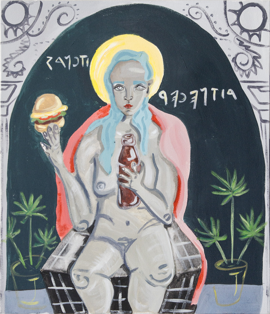 FIRST SAINT OF FAST FOOD, 2014