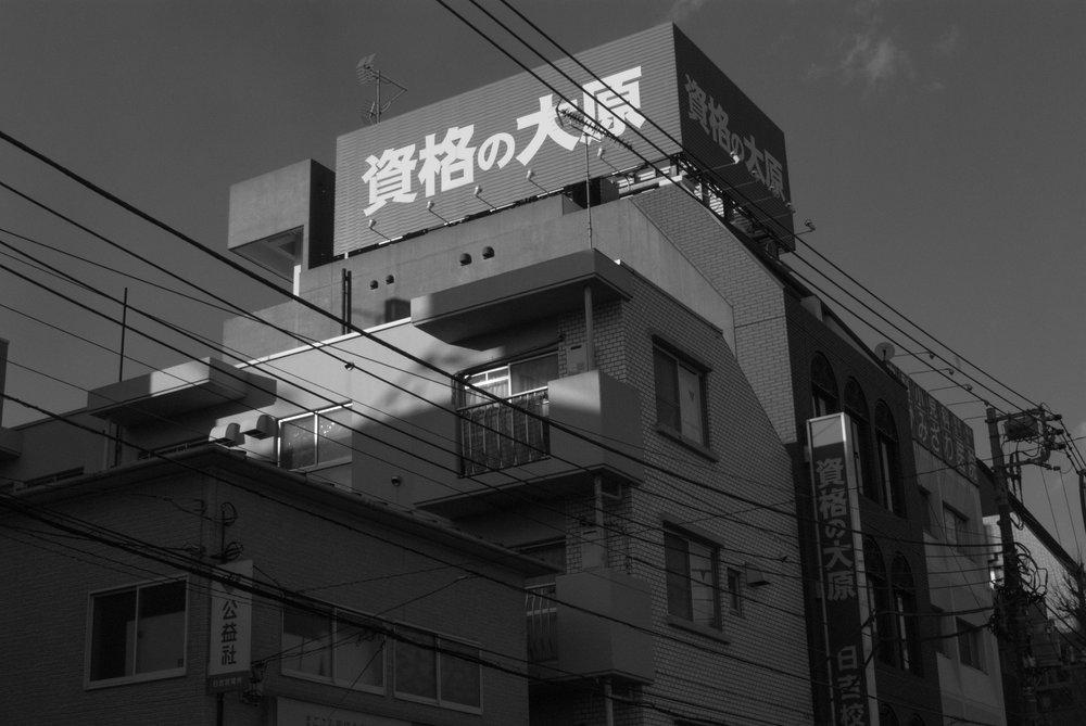 Building_003.jpg