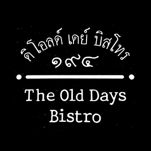 The Old Days Bistro