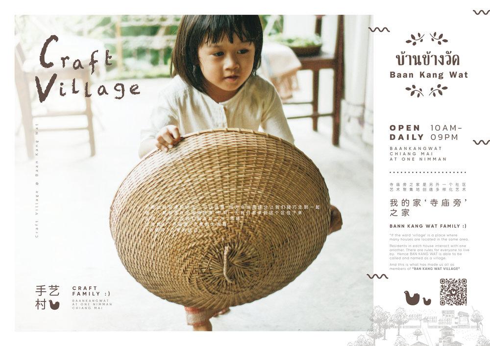 Poster_BKW_V33.jpg