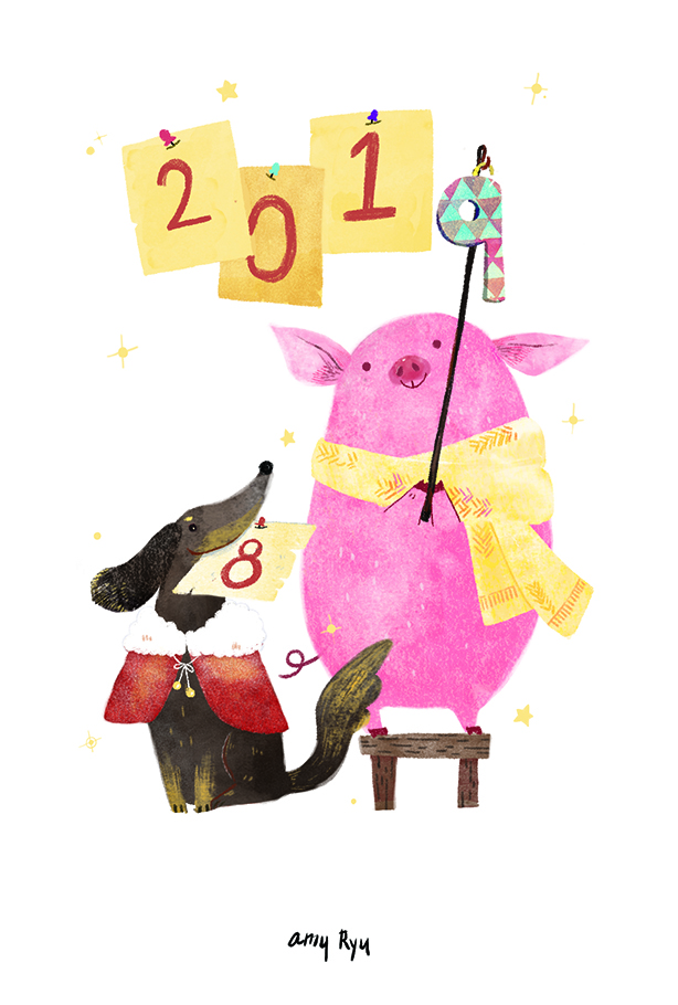 2019 Happy New Year : Star