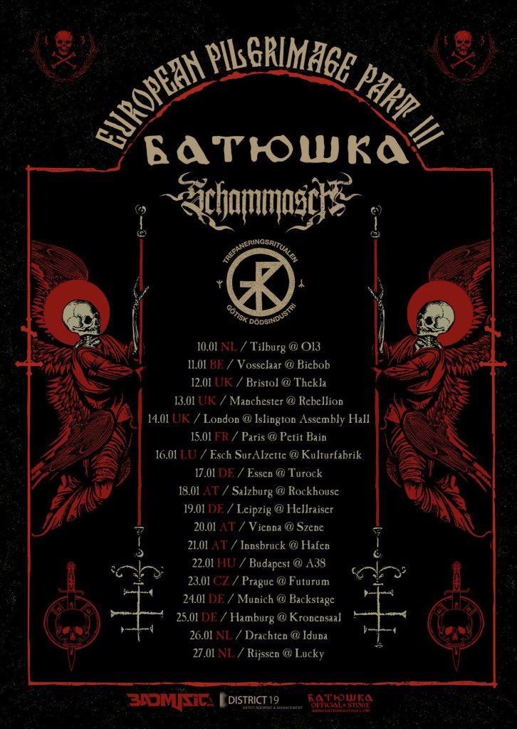 batushka-tour-dates-uk-2018.jpg