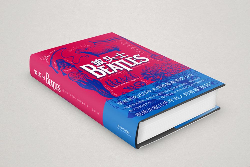 MAR, 2013 BAETLES / PRINT X BOOK