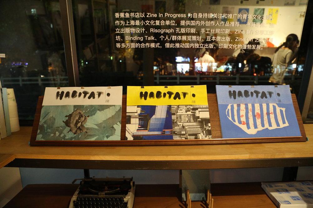 Habitat﹒栖 @Bananfish