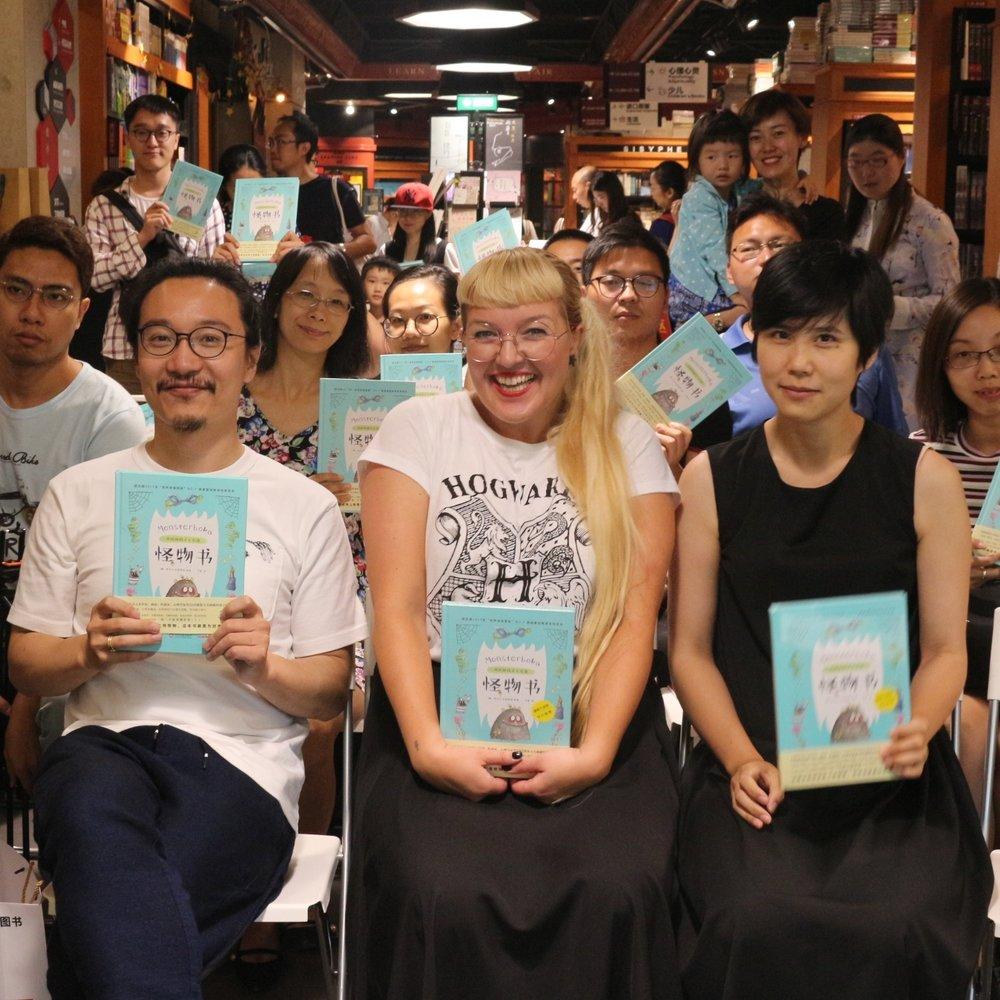 Monster Bok @ Sisyphe Bookstore