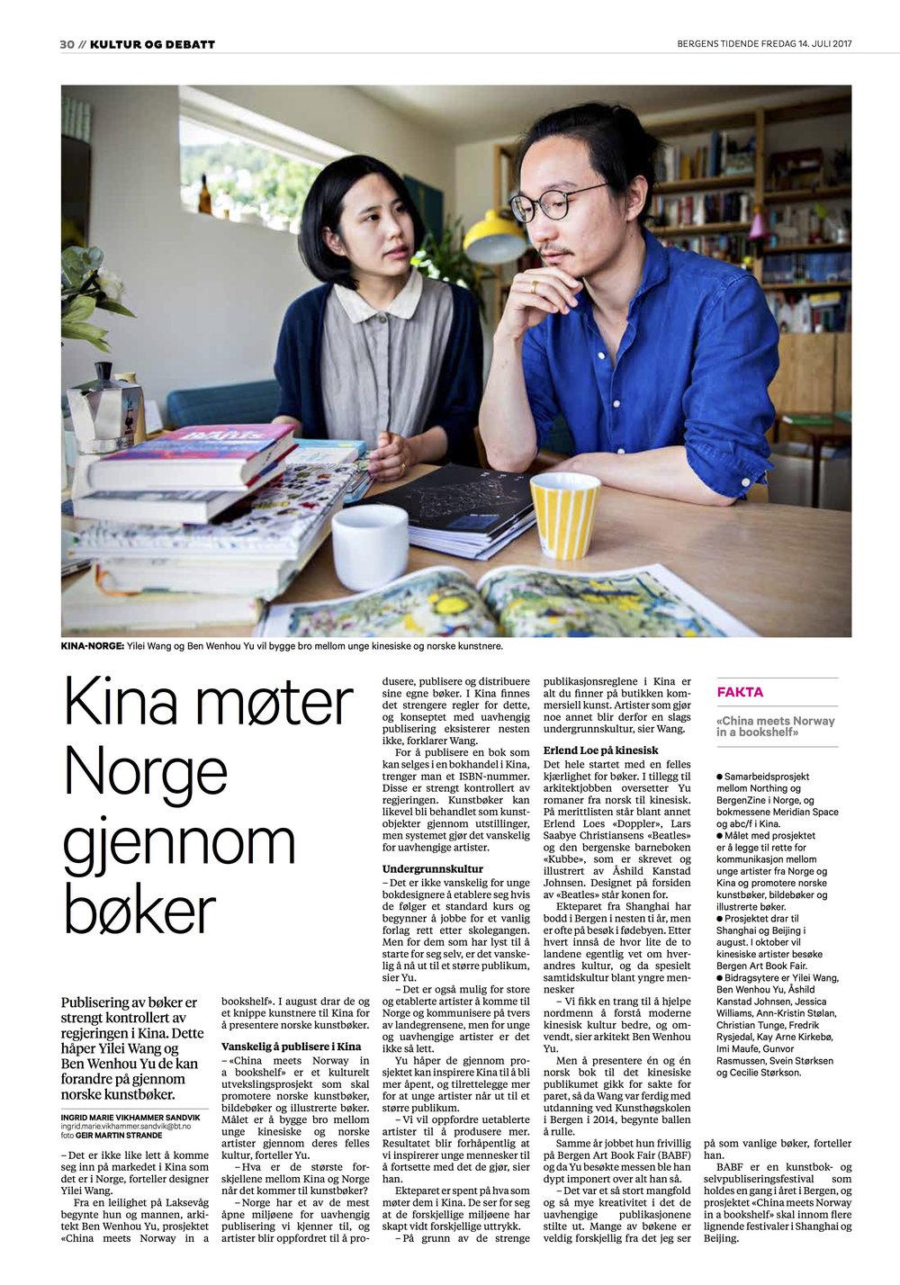 Kunstbøker til Kina - Bergens Tidende fredag 14. JULI 2017Ingrid Marie Vikhammer Sandvik
