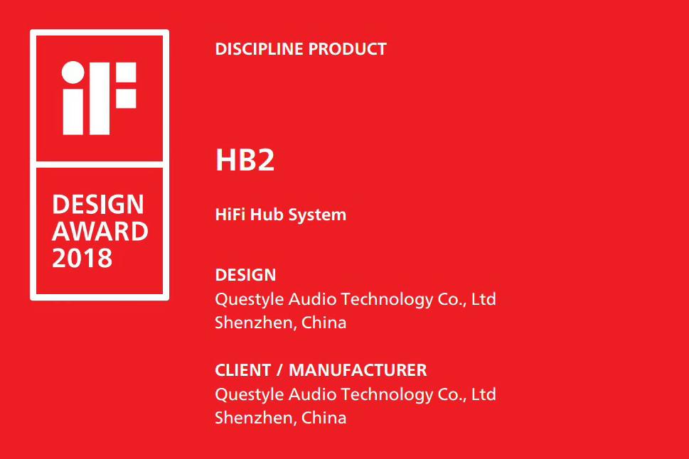 HB2 DESIGN AWARD 2018