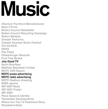 List of music companies - To be 21 years old today