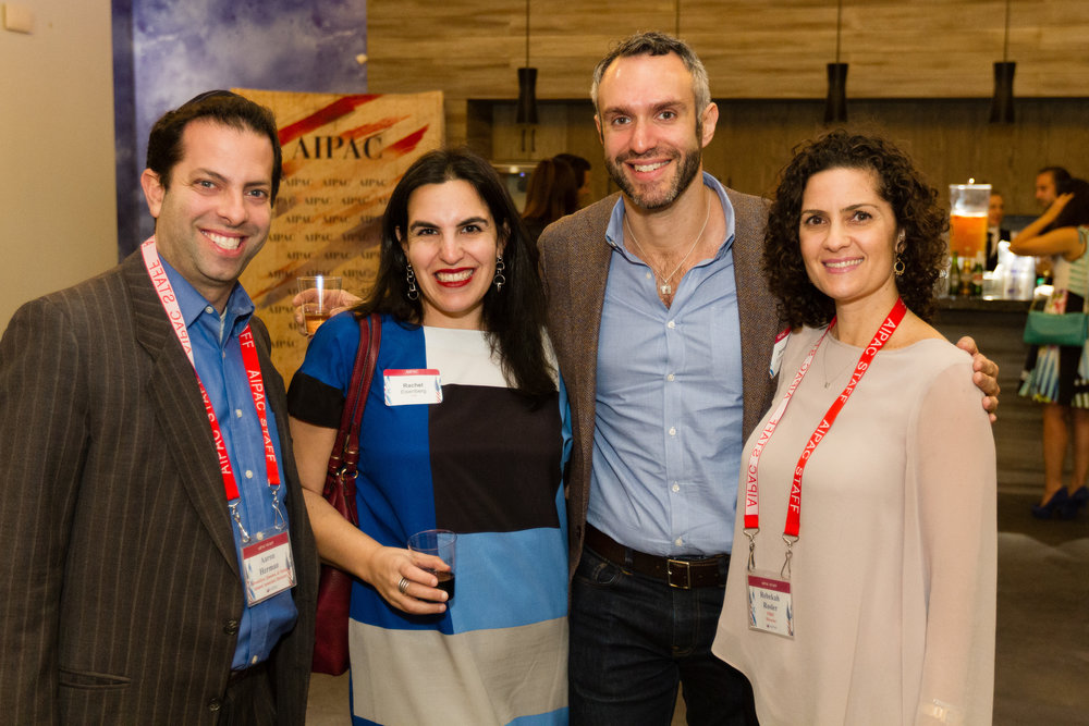 AIPAC Fashion Conference.jpg