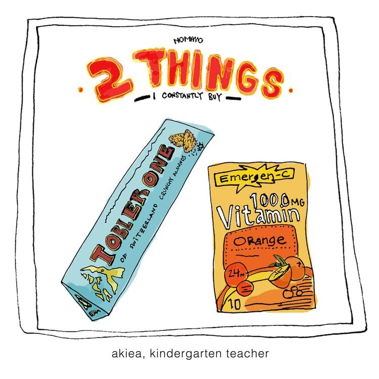 no+mayo+2+things_akiea.jpg