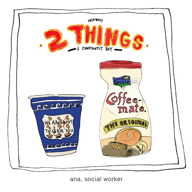 no+mayo+2+things_ana+munoz-1.jpg