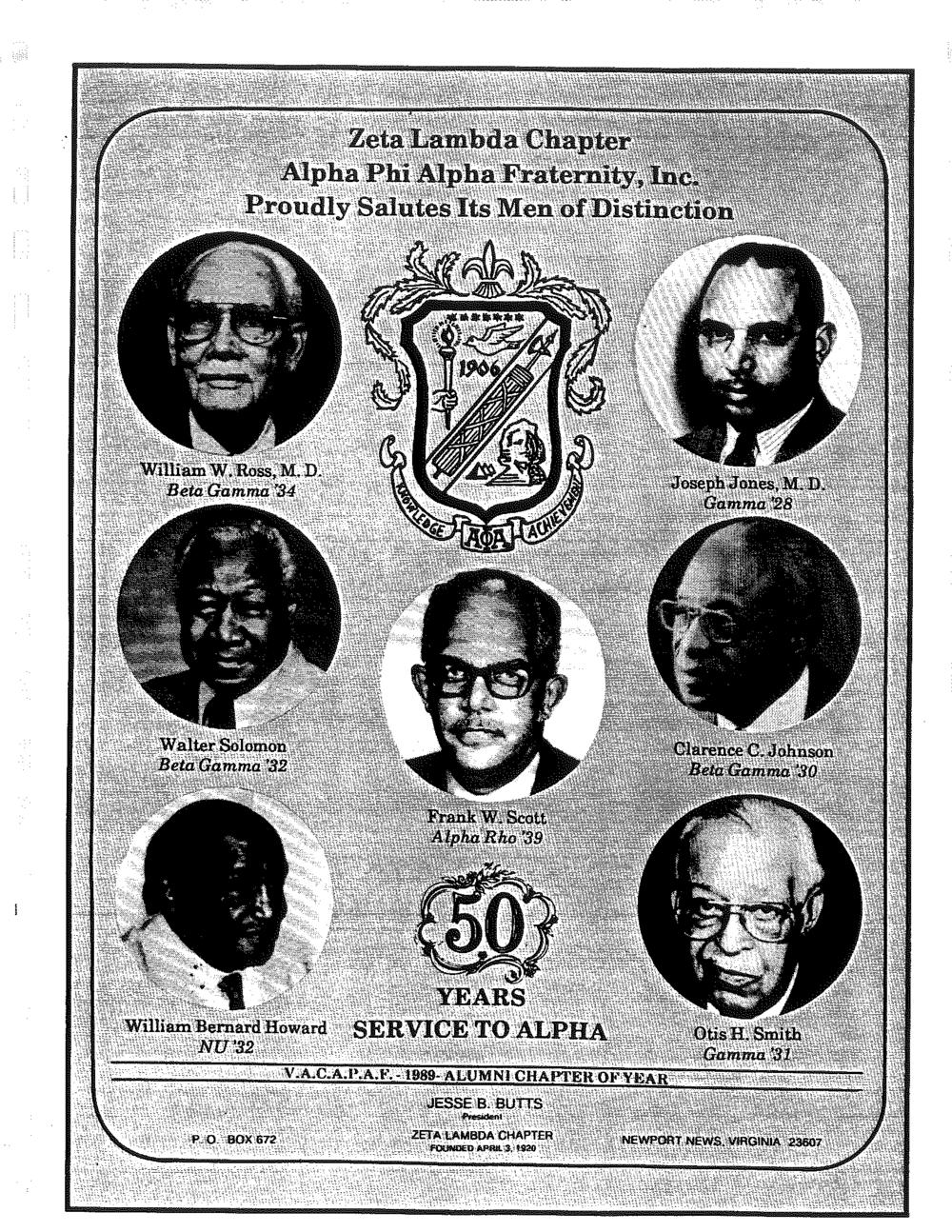 Zeta Lambda 1989 - 50 Year Brothers.png