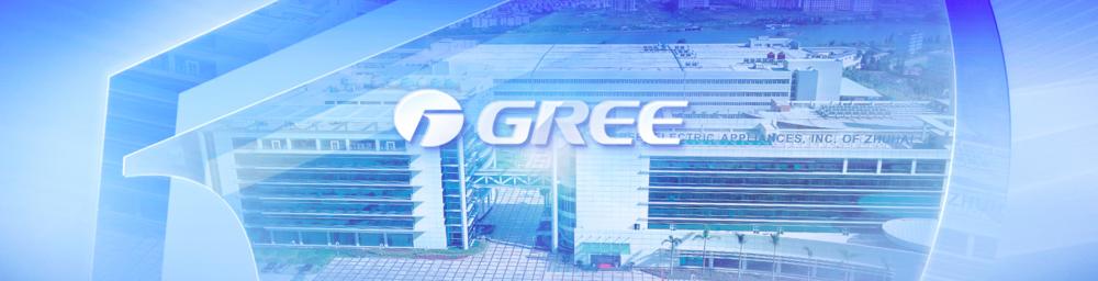 GREE-Electric-Appliances-Inc.-of-Zhuhai-Factory