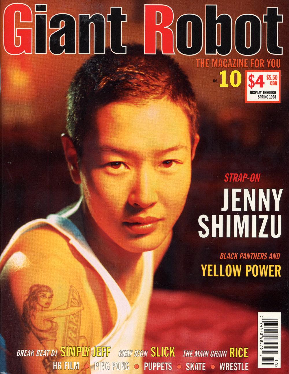 gr10_shimizu_cover.jpg