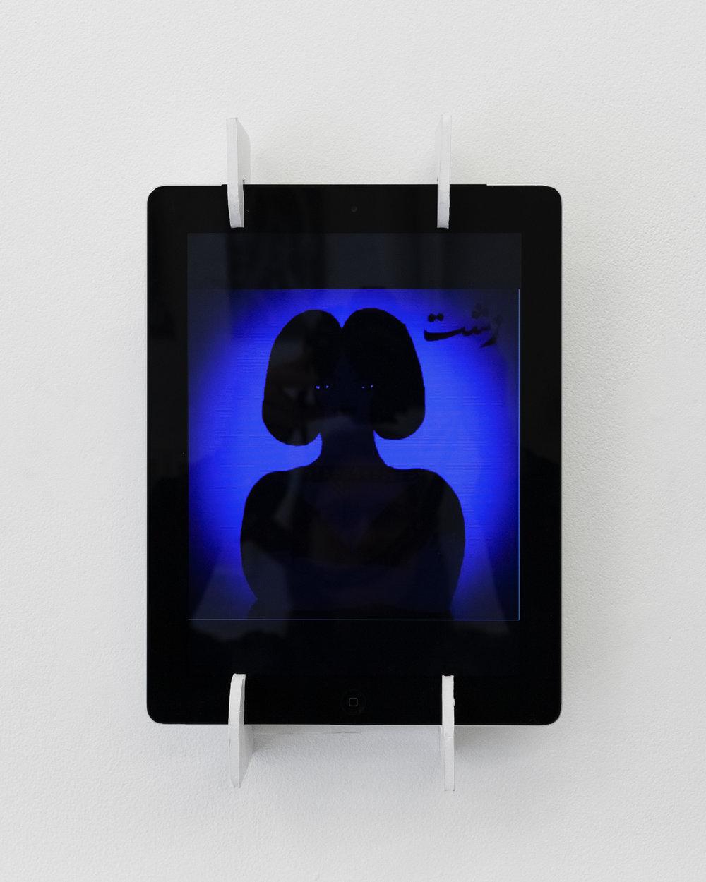 Atieh Sohrabi, 10 Minute, Animation , 2019