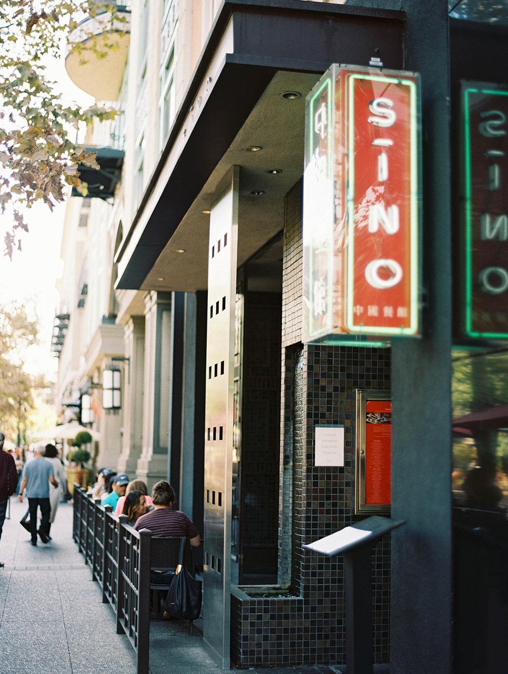 Sino_SantanaRow_interior_003.jpg