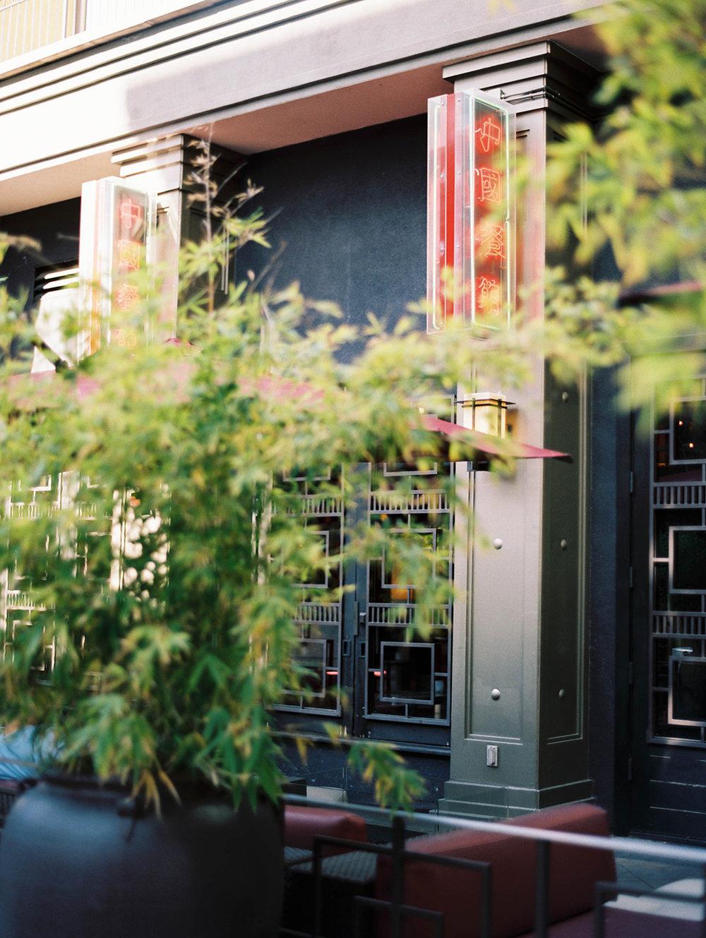 Sino_SantanaRow_interior_004.jpg