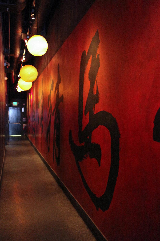 Sino_SantanaRow_interior_029.jpg