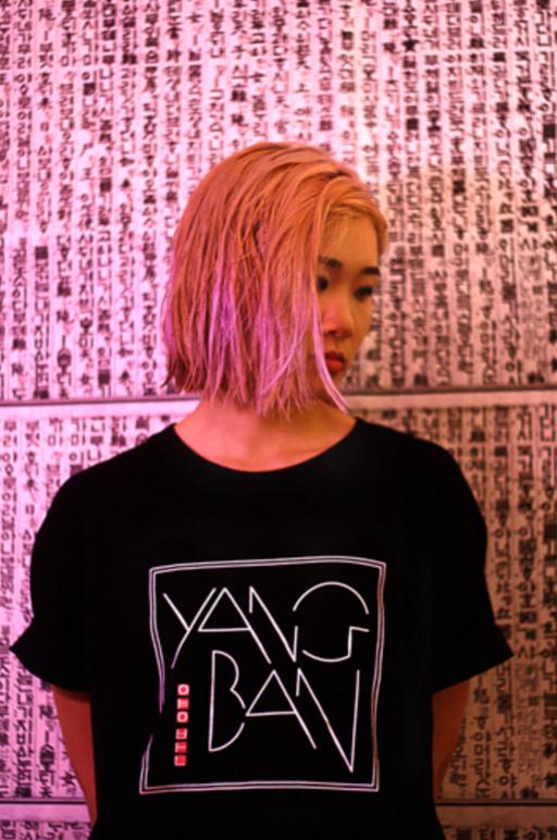 0yangban-088.jpg
