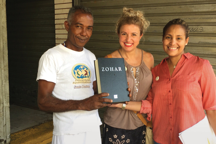 Zohar Project, Dominican Republic