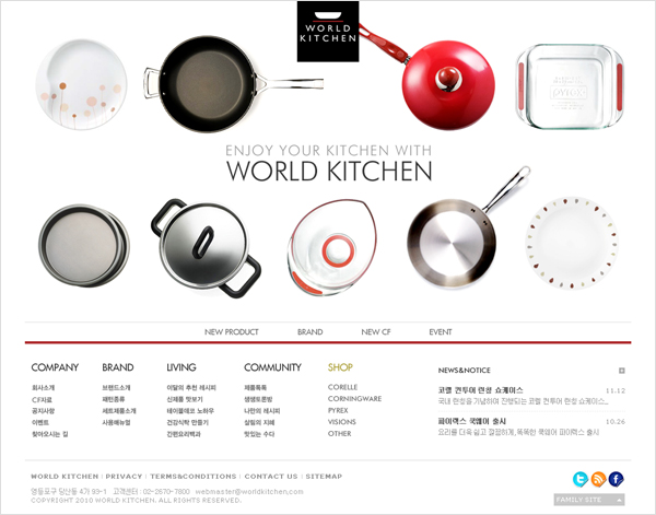World Kitchen Official Site — GHIMAD: Advertising Agency