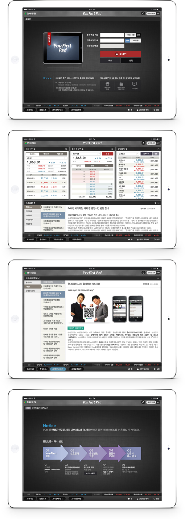 Web_11_01.jpg