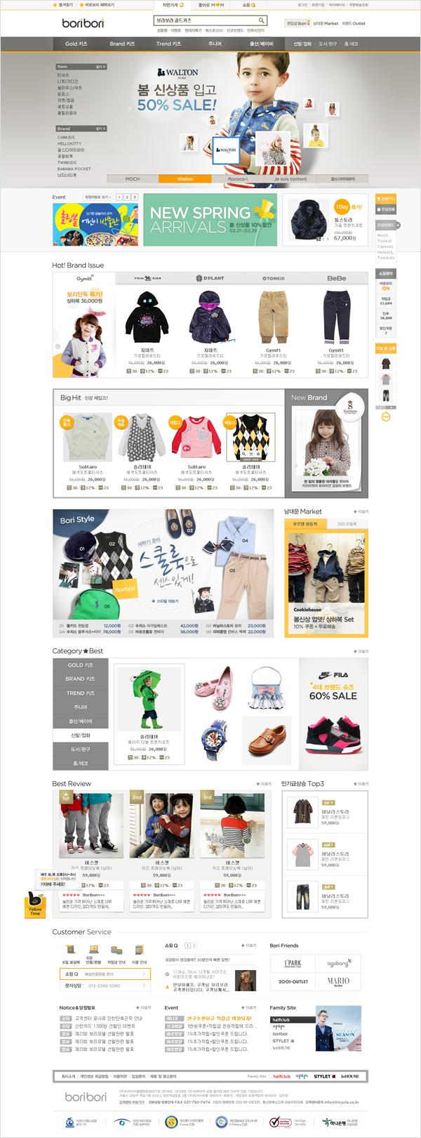 Web_13_01.jpg