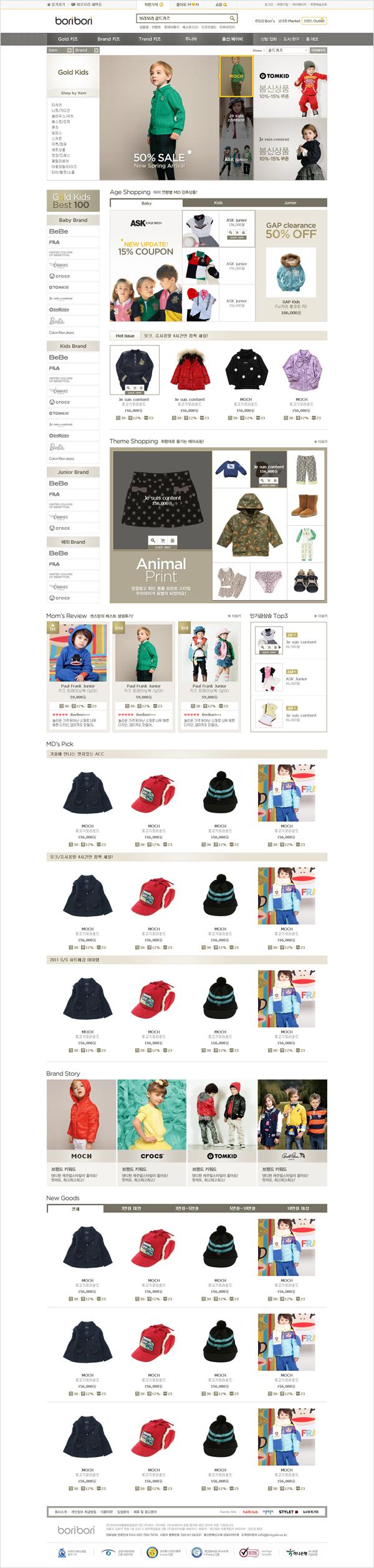 Web_13_02.jpg