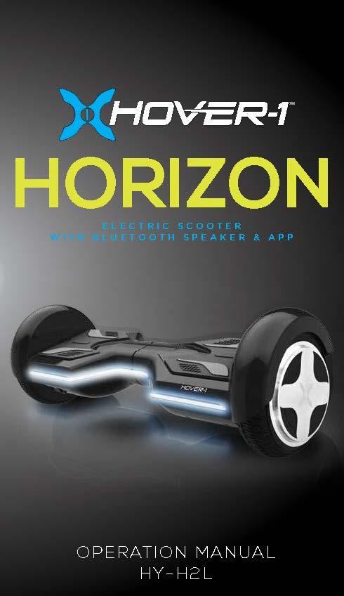 Horizon Operation Manual