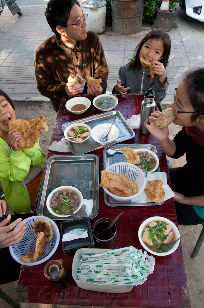 Tofu Soup, sheep organ soup, millet congee, large fried bread, sesame brown bread,...