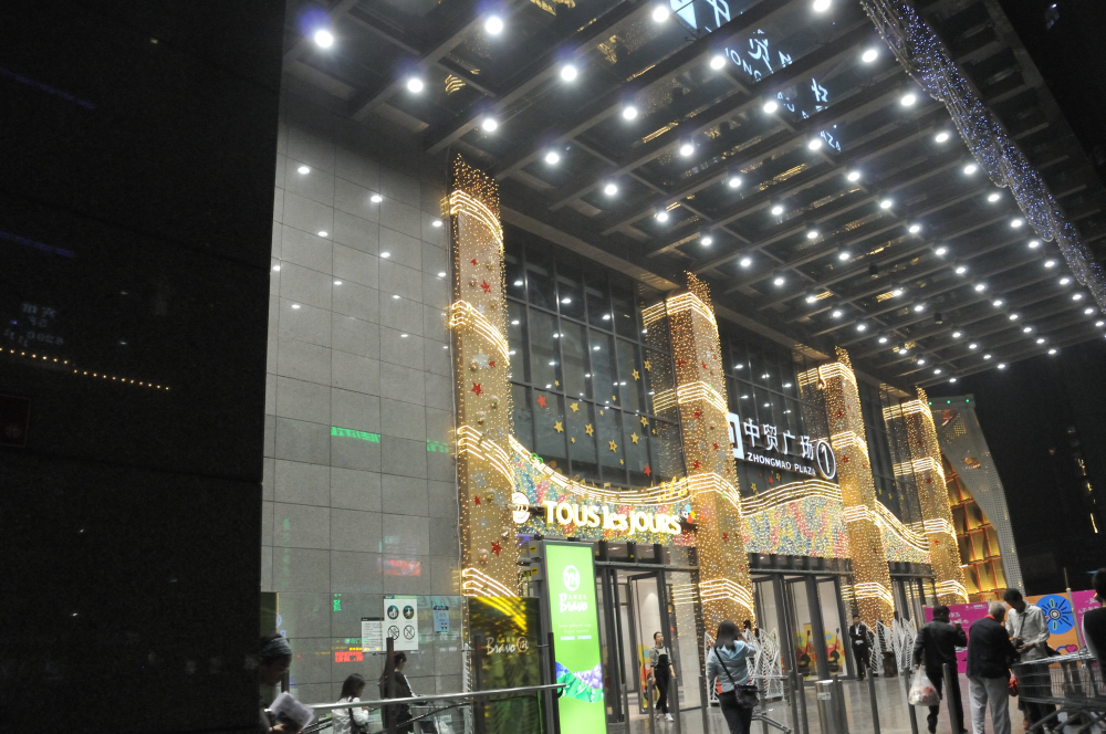 Zhongmao Plaza...