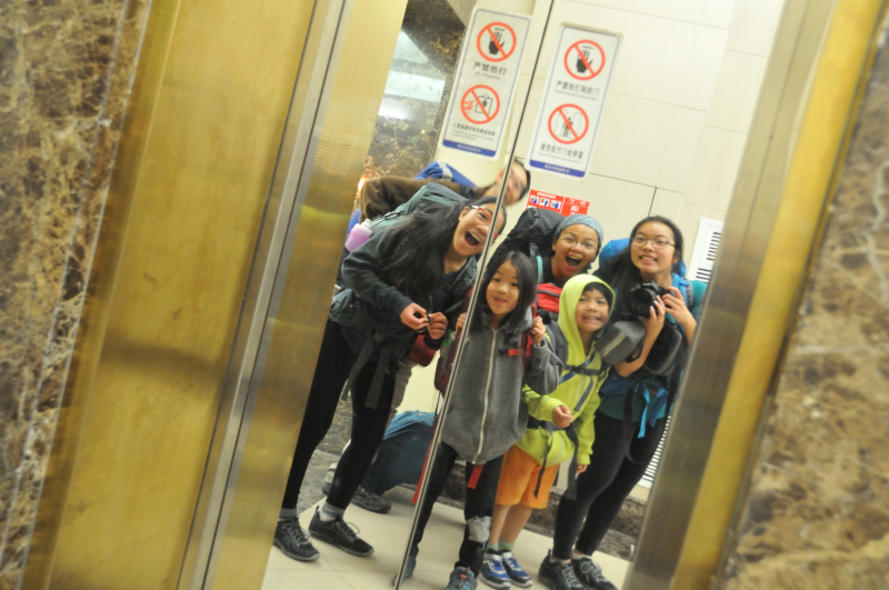 Before we entered the elevator to our room...