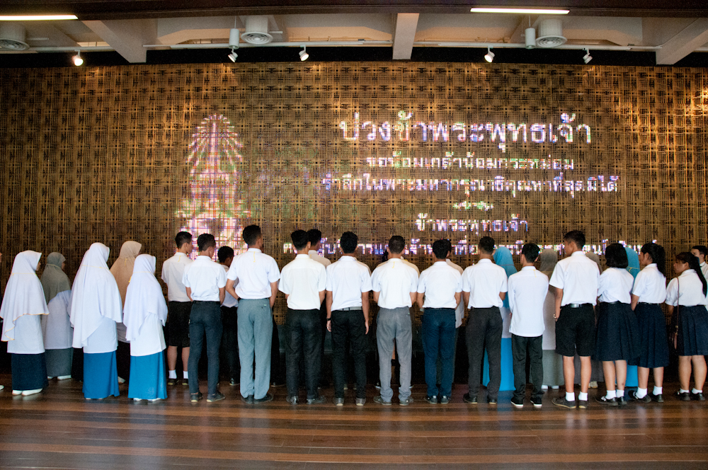 We wanted to visit the Museum of Siam but it was closed so we ended up here at Rattanakosin Exhibition Hall.  It was a good visit in learning about the royal history of Bangkok.