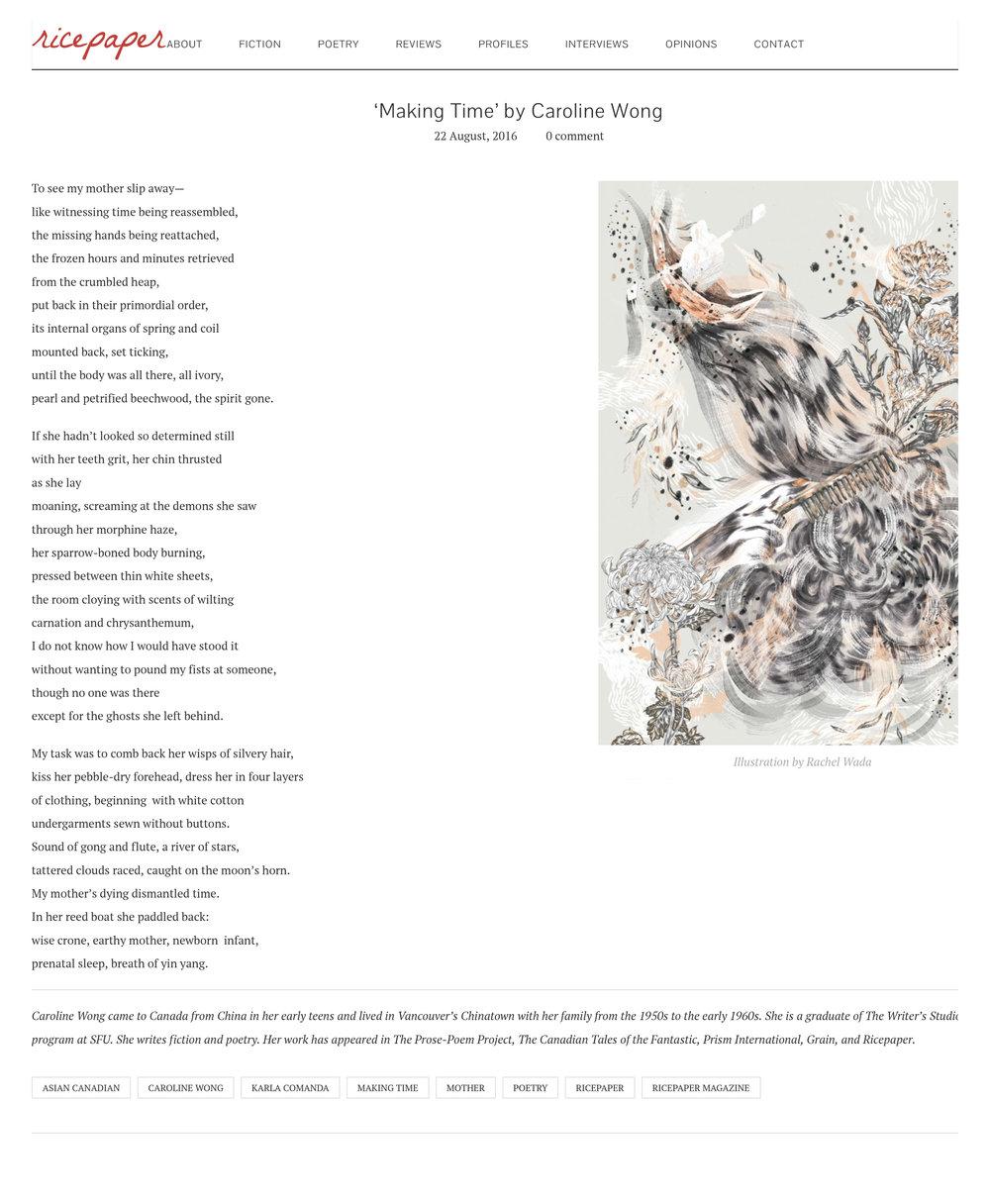 'Making Time' by Caroline Wong | Ricepaper Magazine-1.jpg