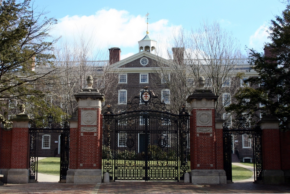 Brown university. photo: Anthony Ricci/shutterstock