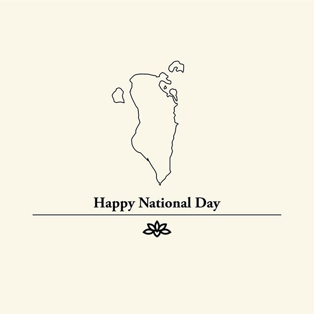 The good thing about working during a holiday is that you avoid all the traffic. Happy Bahrain National Day! 🇧🇭🇧🇭🇧🇭