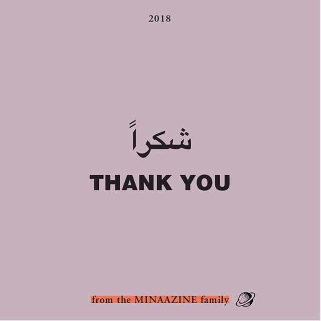 We want to take this opportunity to thank every single person who made 2018 such a magical year for MINAAZINE. Our team quadrupled in size, we launched the first issue of our magazine in Dubai, we partnered up with @The.Wing, @Glossier, @Kotn, @LevelShoes, and other favorites of ours, we met a breadth of amazing people from around the globe, and we've finally gotten the hang of Oxford commas (we think). All in all, it has been a great year. None of it would have been possible without your support! We're so excited for what's to come in 2019 and looking forward to sharing the journey with you all.  What's your favorite MINAAZINE memory from 2018?