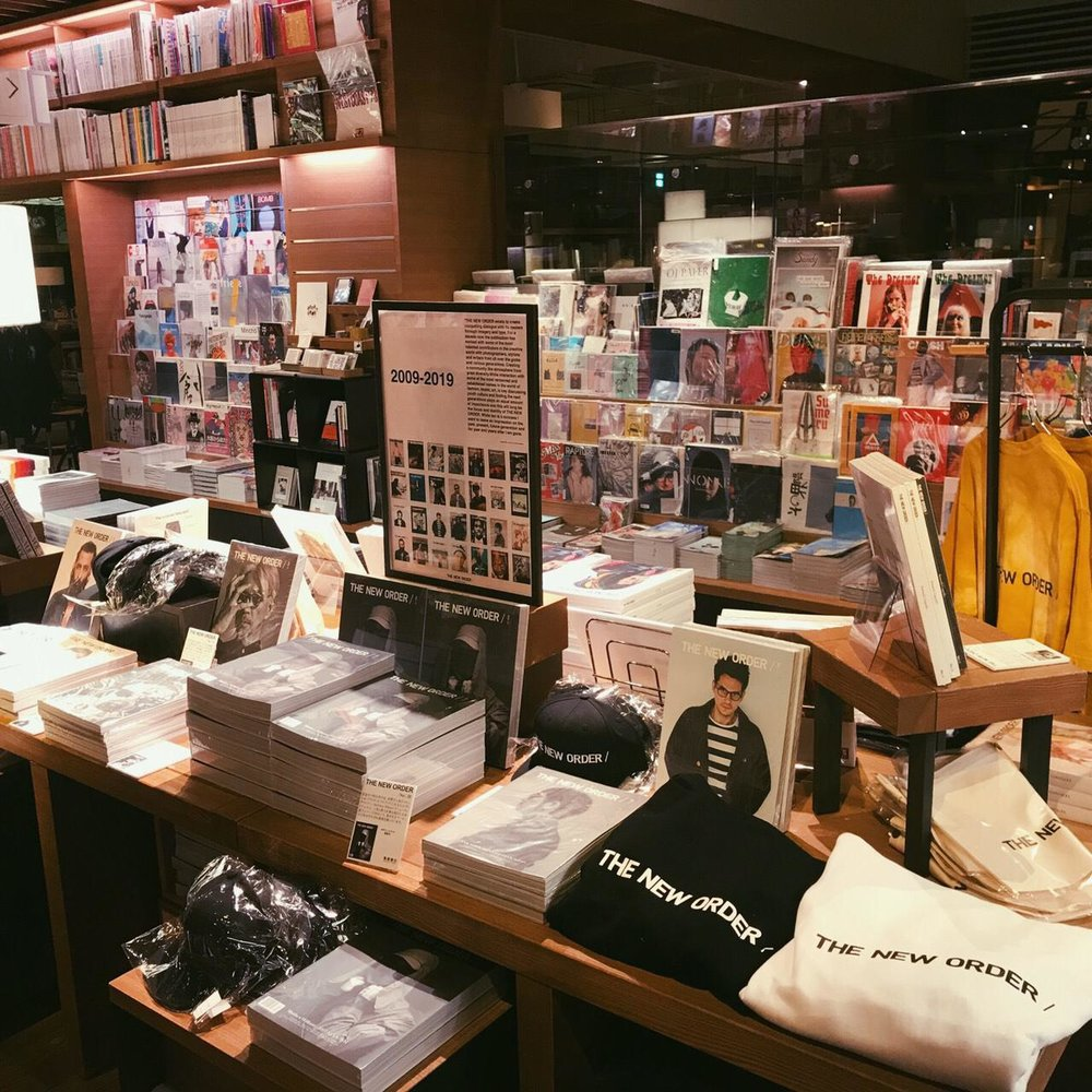 10th Anniversary installation at T-site Tsutaya Daikanyama featuring back issues and exclusive merchandise /