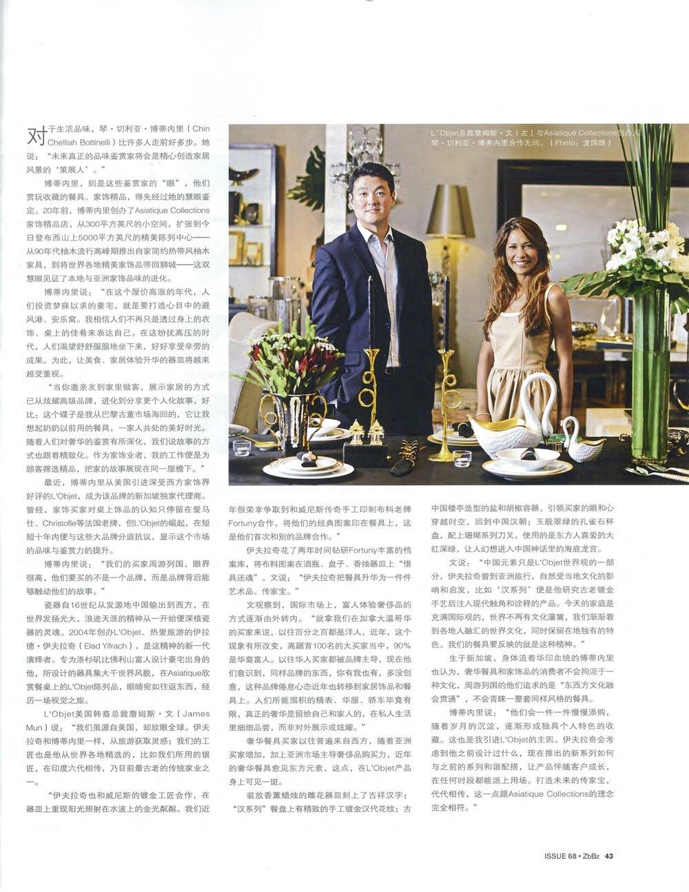 Trend Magazine, May 2015