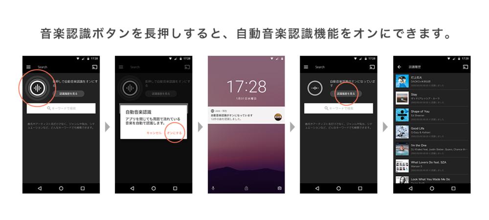 0131_News_manual01_jp.png
