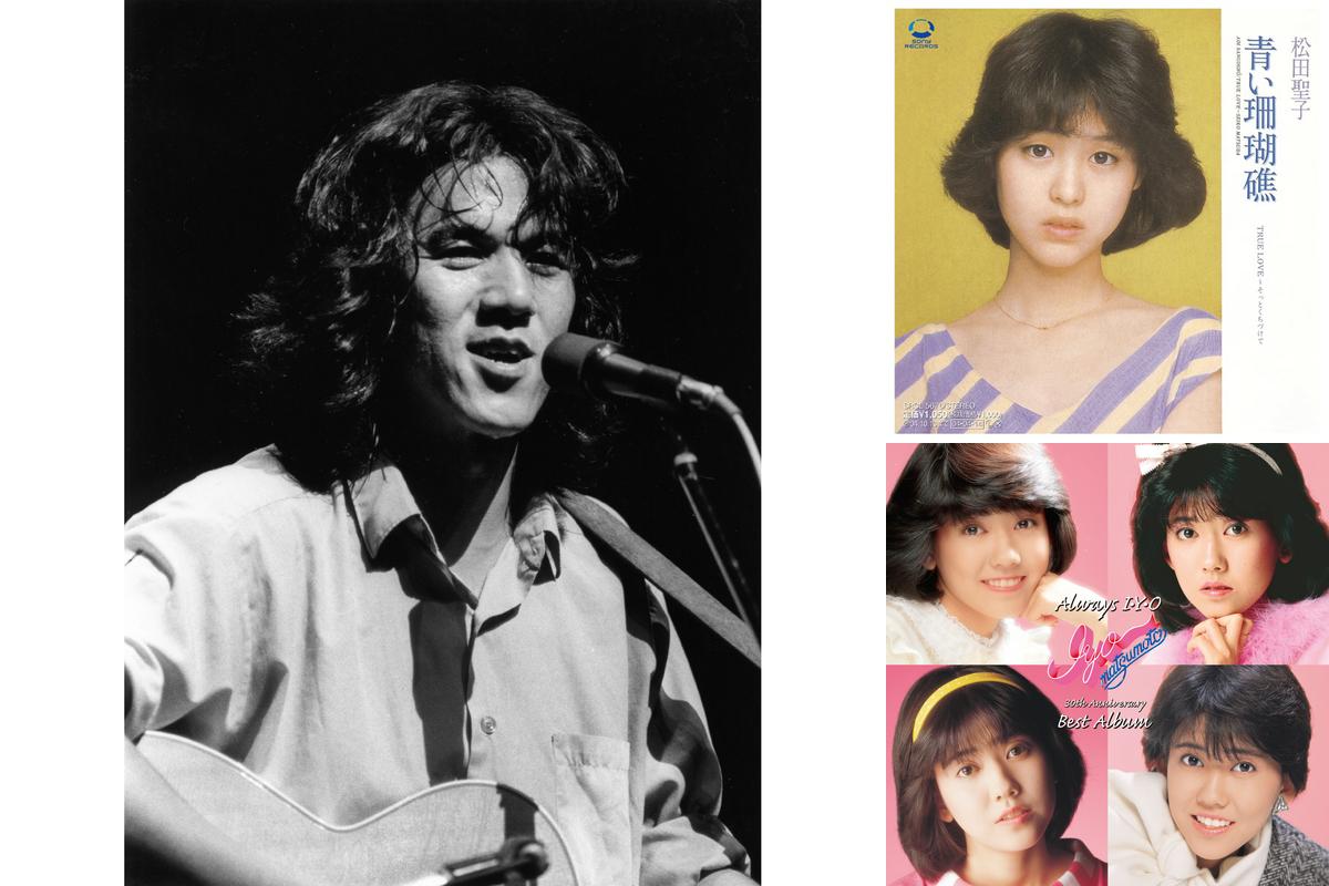 【70~90年代】日本人の心の支えになってきたオススメ懐メロソング